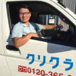 0010【小倉北区西港町】普通免許でOK!お水の配送のお仕事